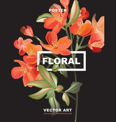 Macro astromelia flower poster holiday greeting vector