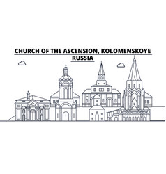 Russia - kolomenskoye church of the ascension vector