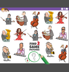 Find two same musicians educational task vector
