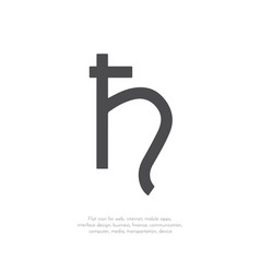 saturn symbol 11 vector image