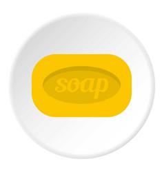 yellow soap bar icon circle vector image