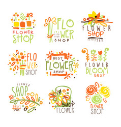 flower shop red yellow and green colorful graphic vector image vector image