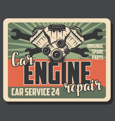 Car engine repair service vintage poster vector