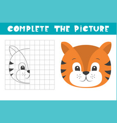 Complete picture a tiger copy picture vector
