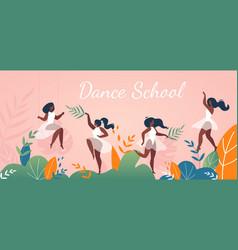 Dance school or choreography studio ad banner vector
