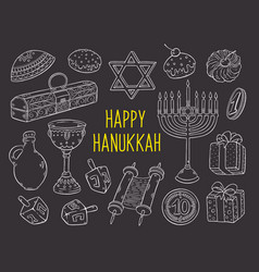 hanukkah sketches collection vector image