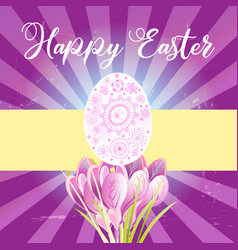 lovely easter greeting card with egg vector image