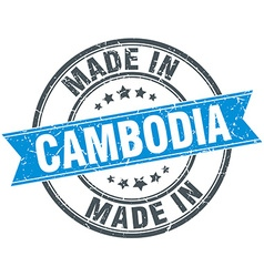 Made in Cambodia blue round vintage stamp vector