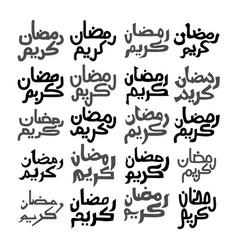 ramadan kareem text handwritten set template vector image