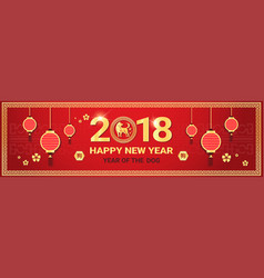 2018 chinese year dog horizontal banner vector image