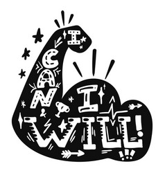 i can and i will inspire sport slogan vector image