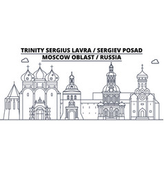 russia - sergiev posad lavra travel famous vector image