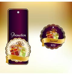 Luxury label vector image