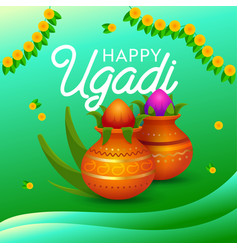 happy ugandi holiday typography banner indian vector image