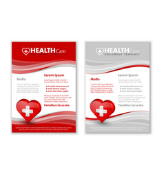 health care document templates vector image