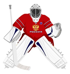 team russian hockey goalie vector image