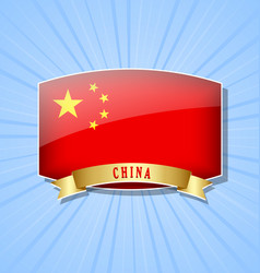 chinese bulged badge or icon with ribbon on blue vector image