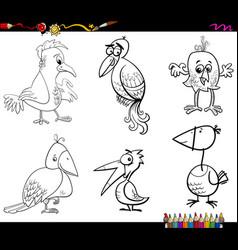 Fantasy birds set coloring page vector