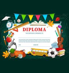 Kids diploma for kindergarten or school vector