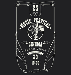 poster for retro movie festival with old camera vector image