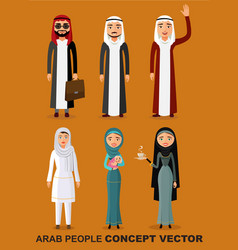 saudi arab people characters stand set vector image