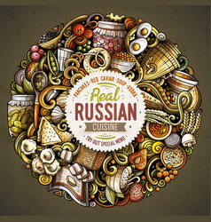 Russian food hand drawn doodles round vector