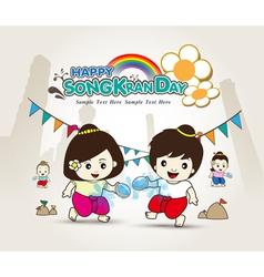 Happy songkran day vector