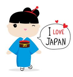 japan women national dress cartoon vector image