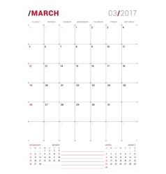 March 2017 Print Template Monthly vector image