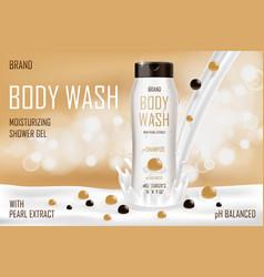 moisturizing pearl body wash gel with splashing vector image