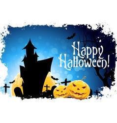 Abstract Halloween Card vector image
