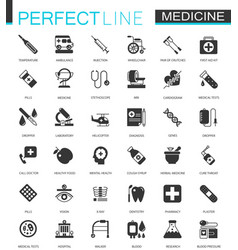 black classic medical and healthcare web icons set vector image vector image