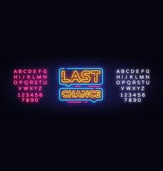 last chance neon text last chance neon vector image