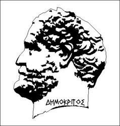 democritus vector image