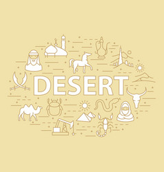 linear desert template vector image vector image