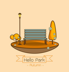 autumn park natural landscape vector image