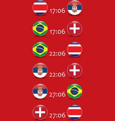 Football championship flags group e vector