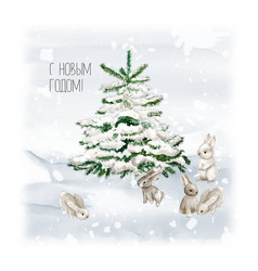 Watercolor christmas tree bunny and snow vector