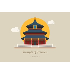 Temple of heaven china eps10 format vector