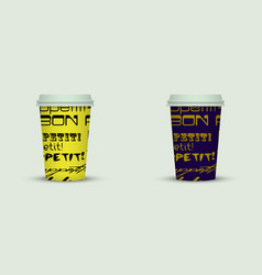 Coffee cup to go coffee cups set collection vector