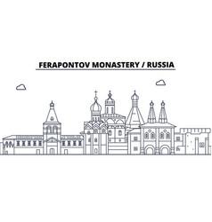 Russia - vologda ferapontov monastery travel vector