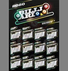 Billiard sport wall vertical calendar for 2020 vector