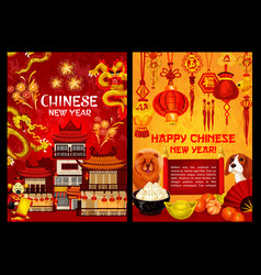 chinese new year fireworks greeting card vector image