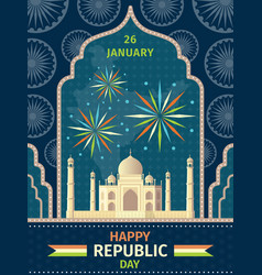 India republic day national holiday constitution vector