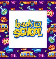 back to school series vector image