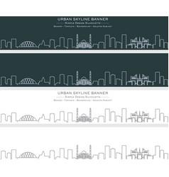 Nur-sultan single line skyline banner vector