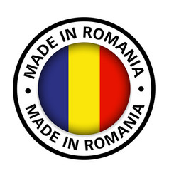 made in romania flag icon vector image