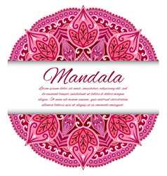 Mandala card or invitation red wedding vector