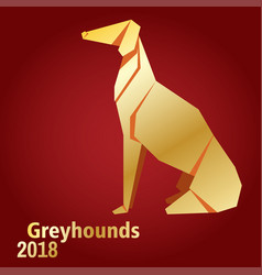 Origami gold dog breed greyhound vector