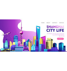 shanghai city banner vector image